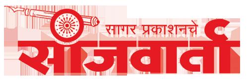 SANJWARTA NEWS PAPER Share Business Card