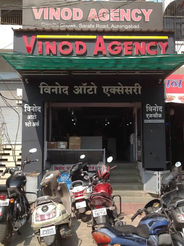 Vinod Agency Share Business Card